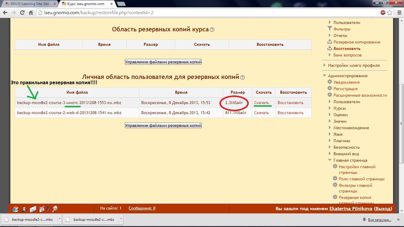 Attachment Безымянный11111111111111111111111111111111111111.jpg